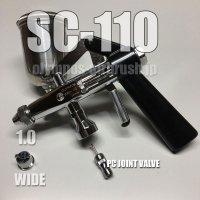 スプレーコン SC-110 PCジョイントバルブ付(イージーパッケージ)