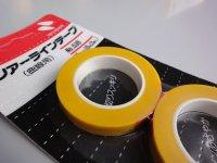 ニチバン クリアラインテープ(10mm)