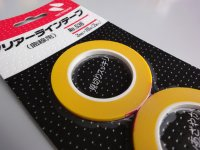 ニチバン クリアラインテープ(3mm)