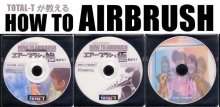 他の写真2: HOW TO AIRBRUSH DVD16枚セット【送料無料】