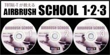 他の写真3: HOW TO AIRBRUSH DVD16枚セット【送料無料】