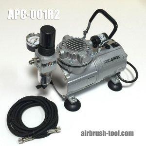 画像: APC-001R2+オリンポスエアーブラシ セット   (送料無料)