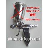 画像: RS-506N(0.9) 【丸吹タイプ】