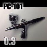 画像: 部品取りにもGOOD! PC-101 (イージーパッケージ)<ピースコンジョイントバルブ無し>【特別価格】