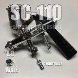 画像: スプレーコン SC-110 PCジョイントバルブ付(イージーパッケージ)