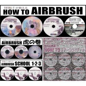 画像: HOW TO AIRBRUSH 追加DVD10枚セット(ERINAのHOW TO エアーブラシアート6枚セット以外)