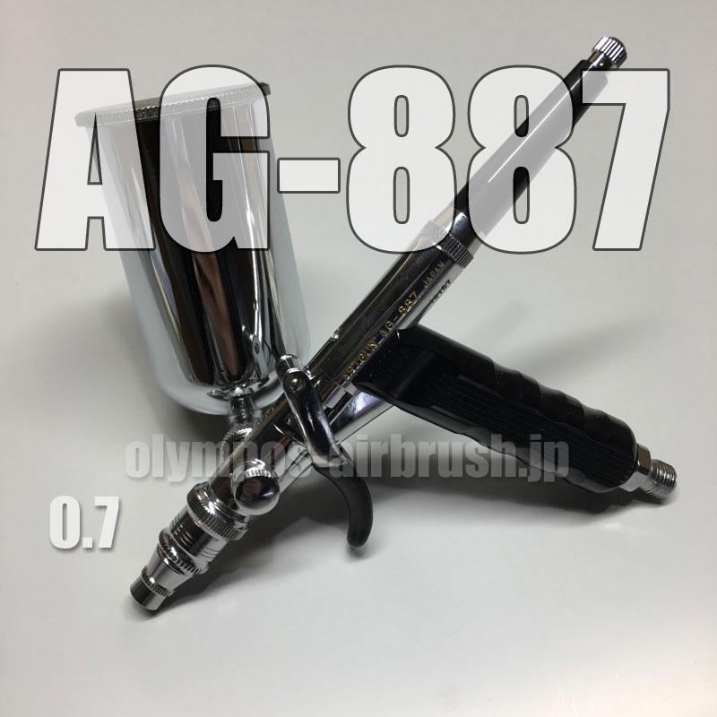 画像1: AG-887 【PREMIUM】限定品 (イージーパッケージ)