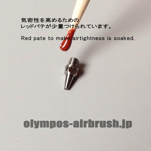 画像1: PB-403用 純正ノズル