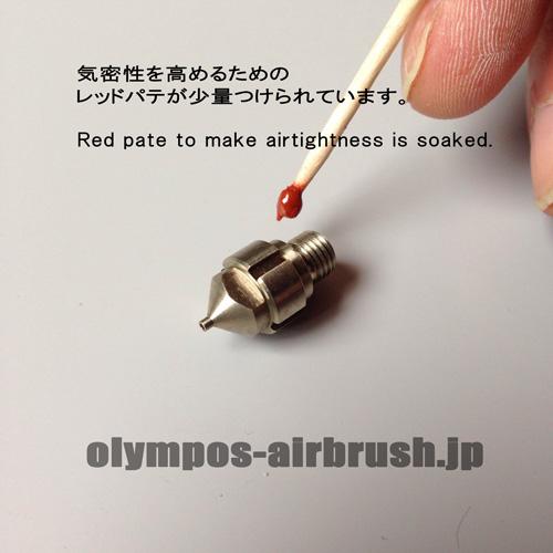 画像1: PB-408用 純正ノズル
