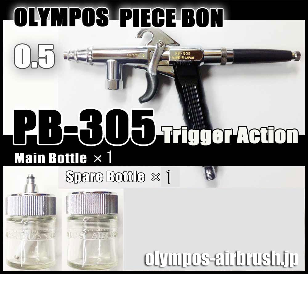 画像1: PB-305・GS 【PREMIUM】 (イージーパッケージ)【希少!】