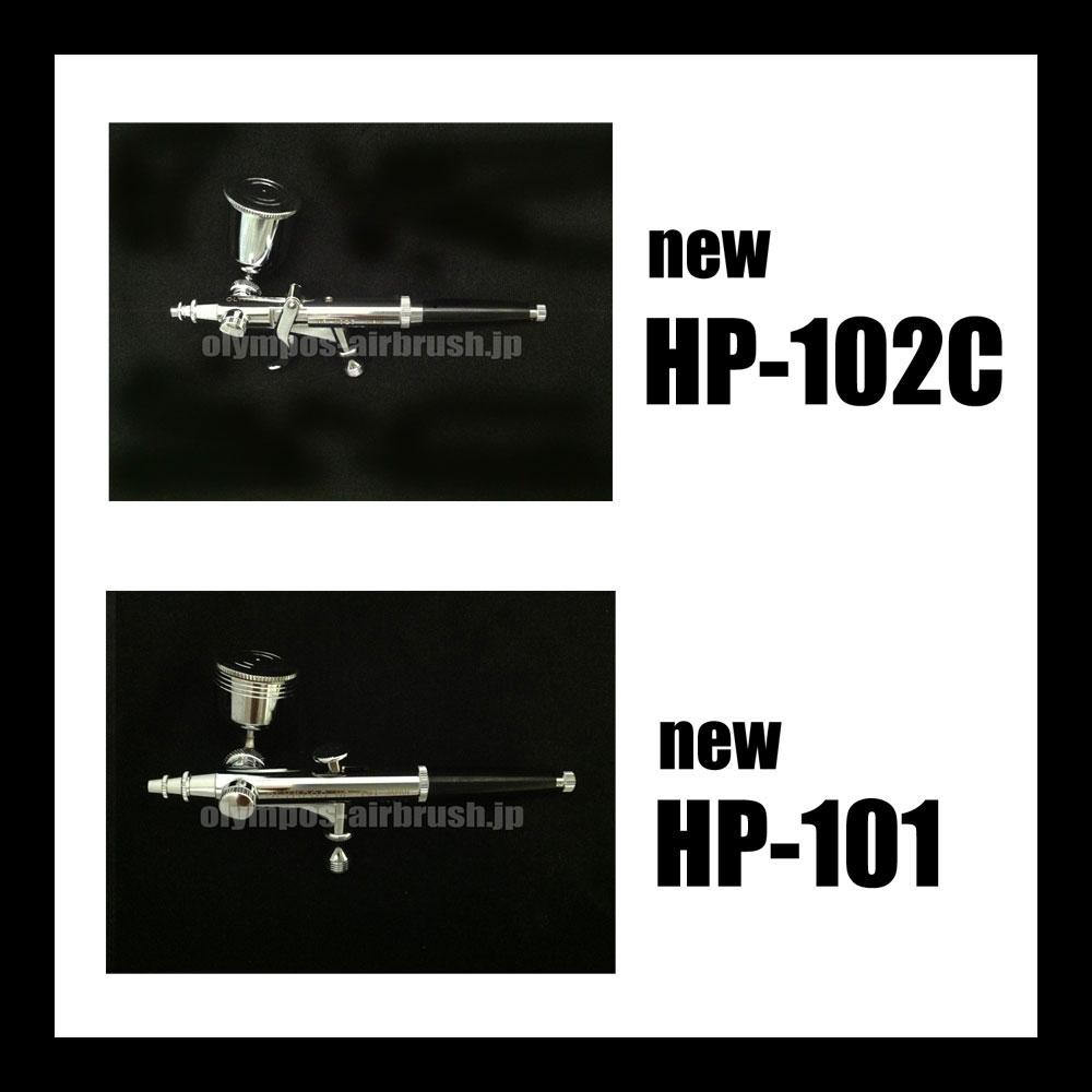画像1: 新HP-102C (イージーパッケージ) 《新HP-101(イージーパッケージ)付き》 【残り僅か】