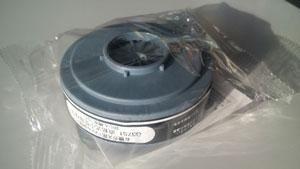 画像1: 三光化学工業製防毒マスク用吸収缶(G37S1)